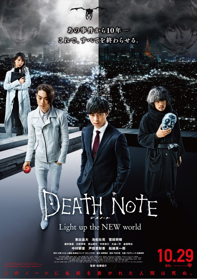 kenichi matsuyama returns as l in the 2016 �death note