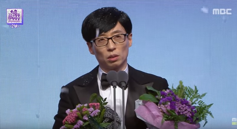 Yoo In Suk Gallery: Yoo Jae Suk Accused Of Being 'left' Supporter After