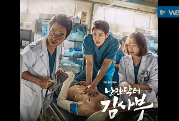 "SBS drama series ""Romantic Doctor, Teacher Kim"" surpasses 25 percent in terms of viewership ratings."