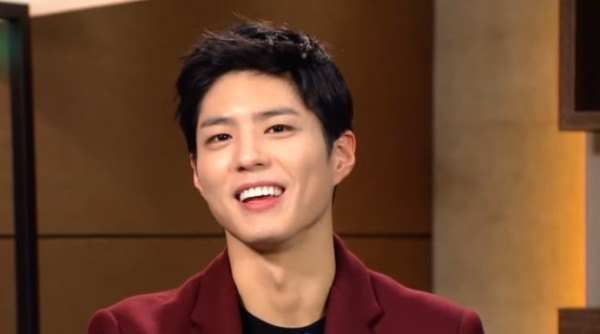 'Love in the Moonlight' actor Park Bo Gum in an interview with 'Entertainment Weekly.'