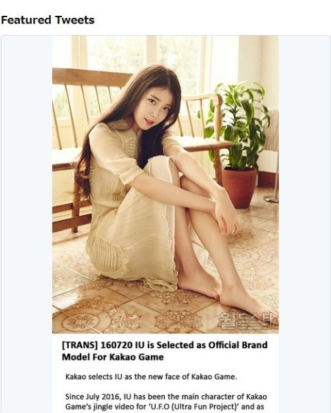IU is selected as the official brand model for Kakao Game.