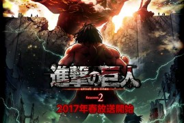 'Attack on Titan' Season 2 will be aired in spring 2017.